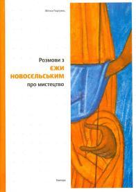 novosielski_01