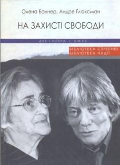 vladimir_vyatrovich