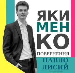 1080_600_1481795494-7754-foto-olga-tanasijcuk
