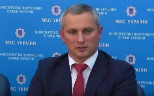 54_main_ukr